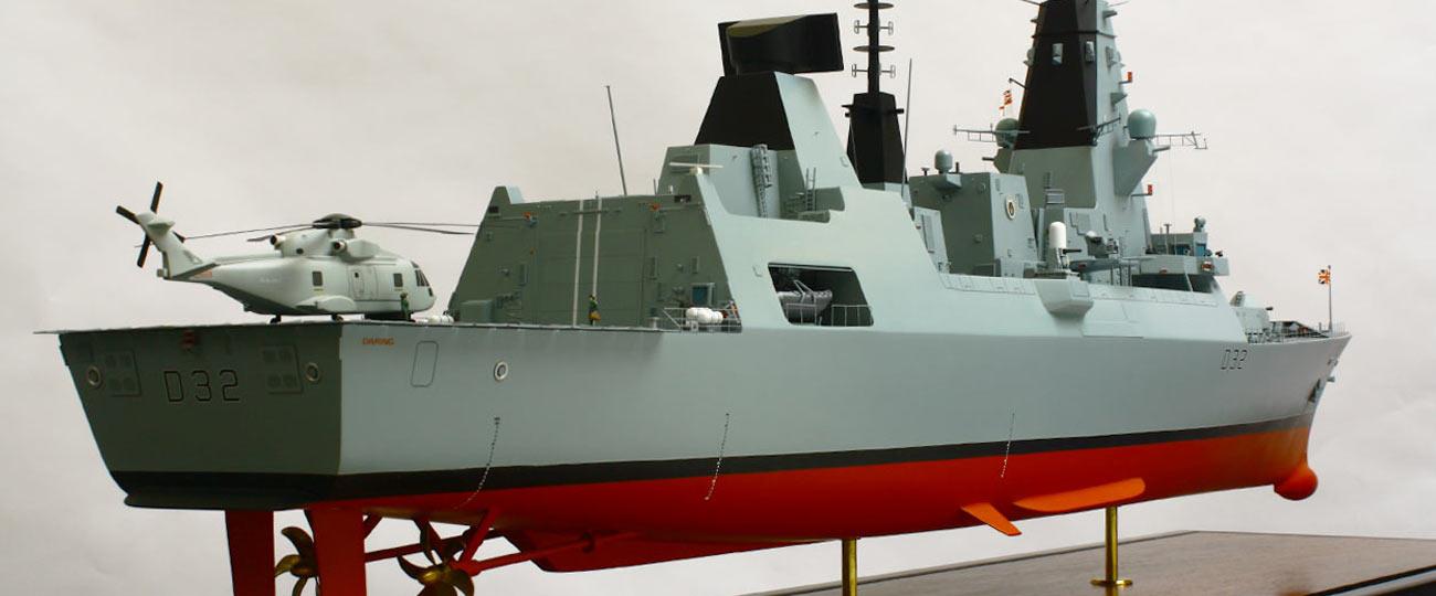 HMSdaringII