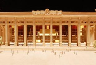 Beijing Museum