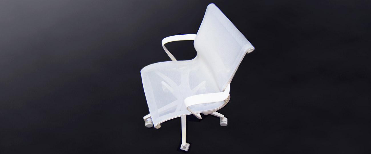 Additive Manufacture Setu Chair