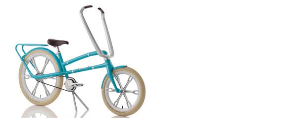 Schwinn Prototype Bike