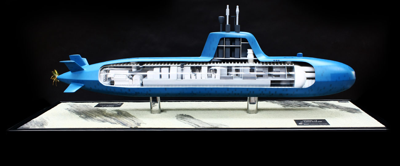 Naval Model Of BMT Defence Services Vidar® – 7